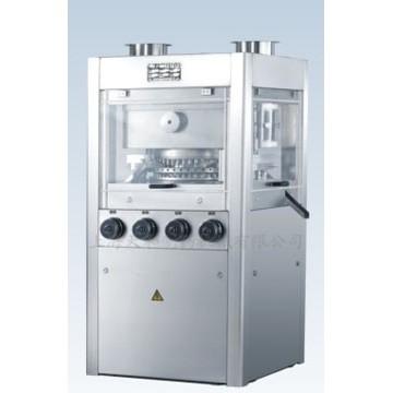 ZP45A旋转式压片机