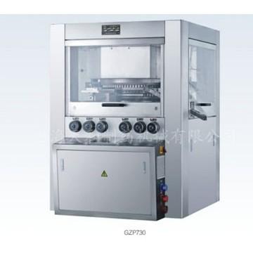 GZP730高速旋转式压片机