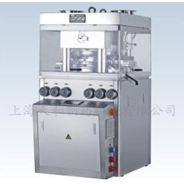 GZP500高速旋转式压片机