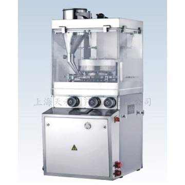 ZP1100旋转式压片机