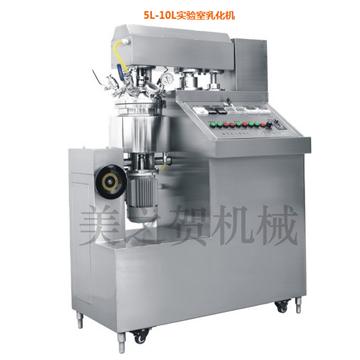 5L-10L实验室乳化机