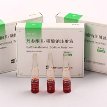 丹參酮IIA磺酸鈉注射液