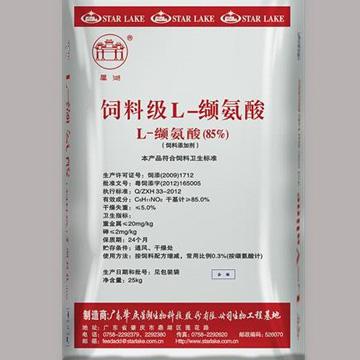 L-缬氨酸(85%饲料级)