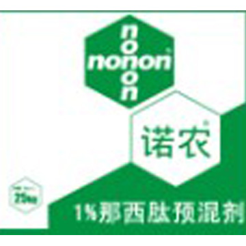 諾農(1.0%那西肽預混劑)