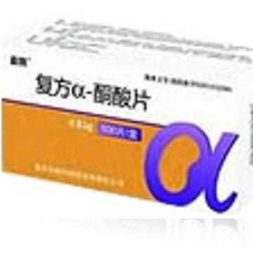 森同 復方α-酮酸片