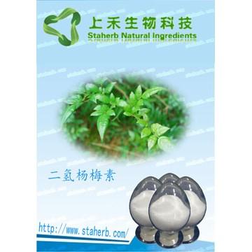 厂家直供藤茶提取物二氢杨梅素 Dihydromyricetin