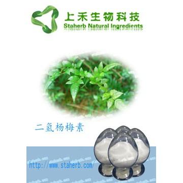 高含量二氢杨梅素98% Dihydromyricetin 双氢杨梅树皮素 解酒原料