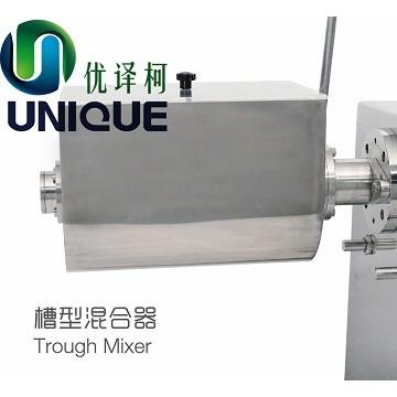 槽型混合器