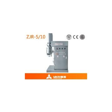 供應ZJR-5真空實驗室乳化機