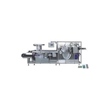 DPH-260H 高速辊版铝塑包装机