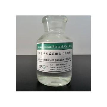 椰油酰甘氨酸钠