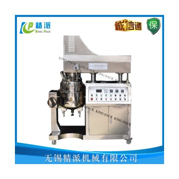KPZ-10L乳化机
