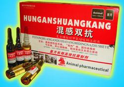 复方磺胺对甲氧嘧啶钠注射液(混感多抗)