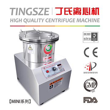 MINI200型离心机