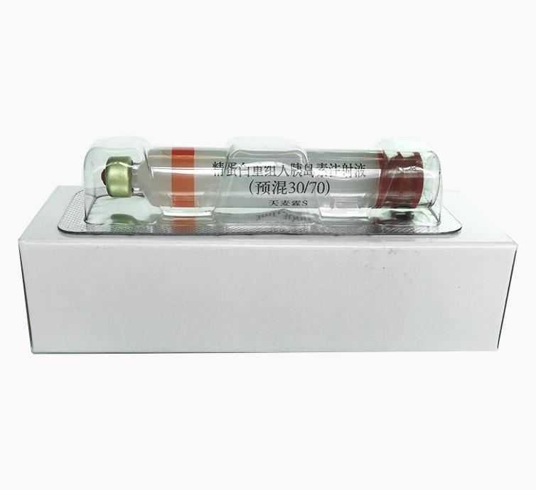 精蛋白重组人胰岛素注射液(预混30/70)