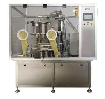 FSC205星盘式无菌洁净瓶灌装一体机