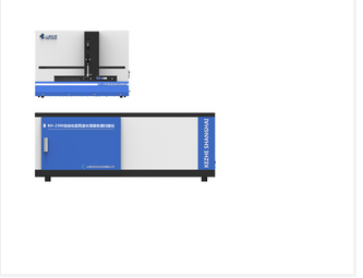 KH-2300自动化型双波长薄层色谱扫描仪