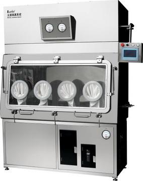 无菌生产隔离器