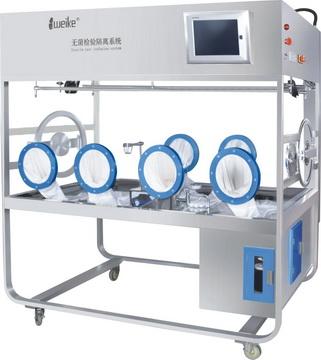 新型無菌檢驗隔離器(軟艙體、紊流、雙面操作)