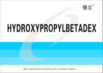 羥丙基-β-環糊精(EP9.6)