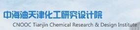 中央空調水處理藥劑:TS-284K緩蝕阻垢劑