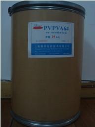 PVP-A共聚系列