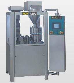 NJP-1200/1000/900A,C,E全自動膠囊填充機