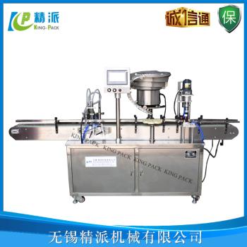 KPFC-100灌装旋盖机
