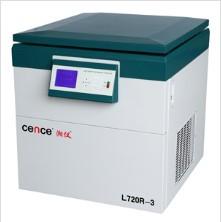 湖南湘仪L720R-3超大容量冷冻离心机