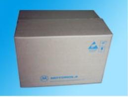 素白紙箱2