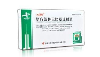 復方氨林巴比妥注射液