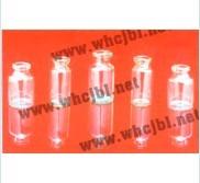 低硼硅玻璃管制注射劑瓶1