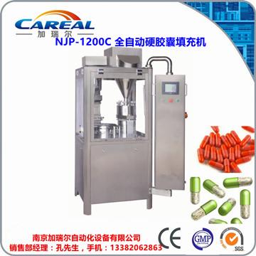 NJP-1200C 全自動膠囊充填機