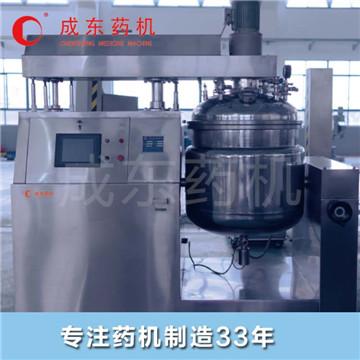 自动升降式真空乳化机