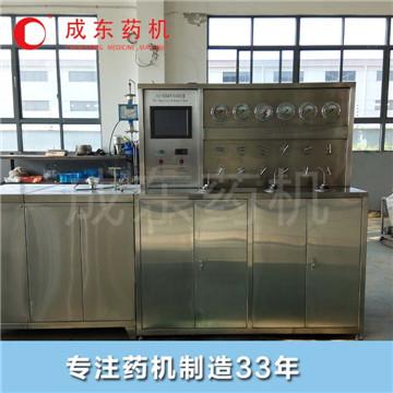 5L超臨界二氧化碳萃取裝置