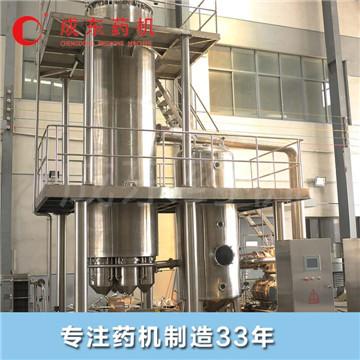 MVR 機械再壓縮蒸發器