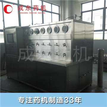 24x2超臨界二氧化碳萃取裝置