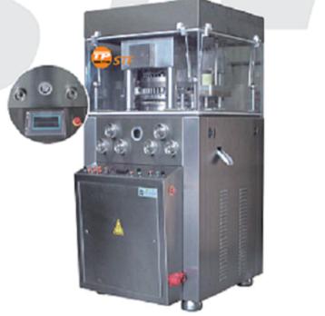 GZPK580i系列雙出料高速旋轉式壓片機