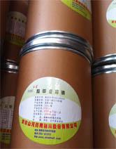 羧甲淀粉鈉