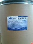 香芹酚(2-甲基-5-异丙基苯酚; 香荆芥酚; 5-异丙基-2-甲基苯酚;)