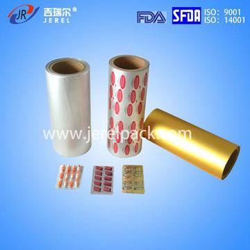 药用PTP aluminum foil 铝箔
