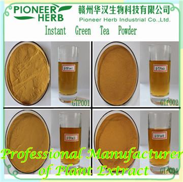 速溶绿茶粉, 绿茶粉, 绿茶提取物
