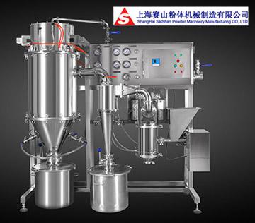 中试量产型分级式气流粉碎机