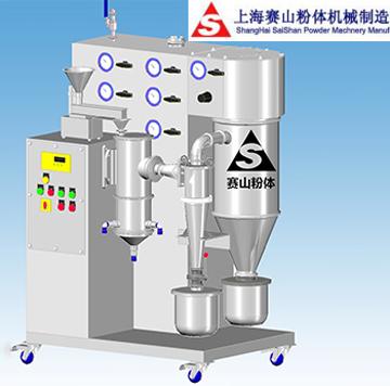 小量产中试分级式气流粉碎机