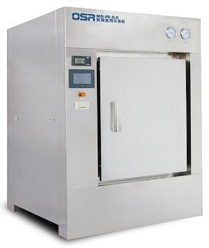 实验室用灭菌柜