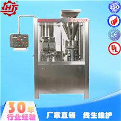 NJP-2000D全自動膠囊充填機-惠機制藥 廣東地區實驗室藥廠專用