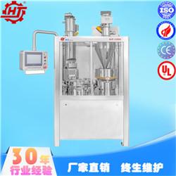 NJP-1500A全自動膠囊充填機廣東地區藥廠實驗室專用