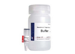 重組胰蛋白酶細胞消化液;Trypsin solution
