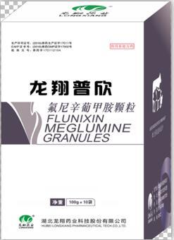 氟尼辛葡甲胺颗粒
