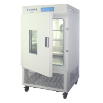 生化培養箱LRH